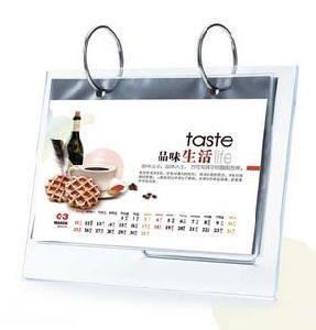 Desktop Calendar/2012 Kalendar
