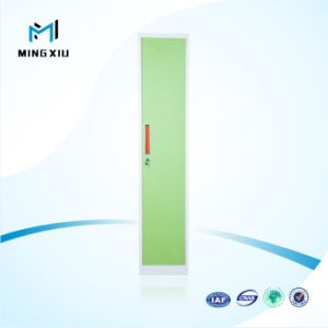 China Mingxiu Single Door Small Metal Locker / Clothes Locker with Hanging Rods pictures & photos