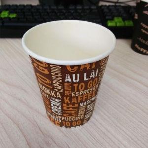 Factory Direct Sale 8oz Disposable Paper Cups pictures & photos
