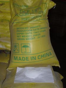 Feed Additives 18%Min High Quality DCP Feed Grade pictures & photos