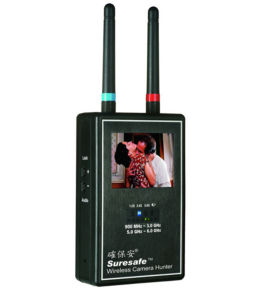 Wireless Camera Hunter Full Band Video Scanner Image Display Multi Wireless Camera Lens Detector Full-Range Anti-Spy for Privacy Protection pictures & photos