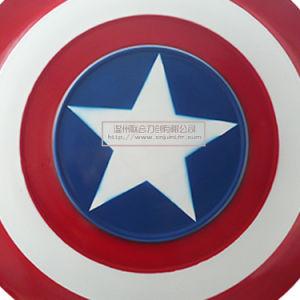 Captain of America Shields Movie Shields 60cm HK404-86b pictures & photos