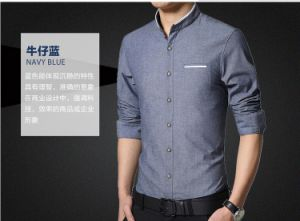New Custom Design Pattern Stand Collar Men′s Shirt pictures & photos