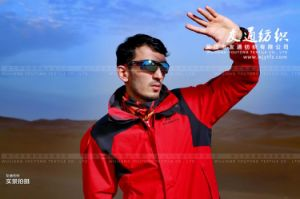 Waterproof Jacket / Outdoor Jacket pictures & photos