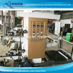 2 Colors BOPP/PP/Pet/PE/Nylon Printing Machine pictures & photos