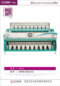 Optical Color Sorting System Color Sorter Manufacturer in China pictures & photos