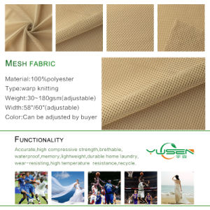 100d Polyester /Nylon Mesh Fabric pictures & photos