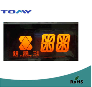 Liquid Crystal Display LCD Screen for Elevator pictures & photos