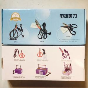 Electric Scissors (BT-02B) pictures & photos