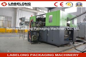 Plastic Bottle Injection Molding Machine pictures & photos