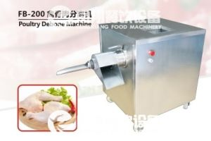 Fb-200 Poultry Debone Machine Chicken Debone Machine pictures & photos
