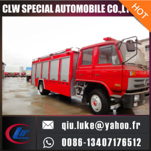 Dongfeng Dry Powder Fire Fighting Truck pictures & photos