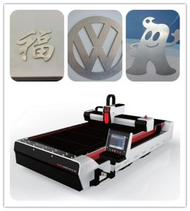 Glorystar Maintenance-Free Fiber Metal Laser Cutting Machine pictures & photos