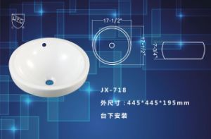 Cupc Vanity Bowl, Vessel Sink, Sanitary Ware, Hand Wash Basin pictures & photos
