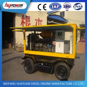 150kw Trailer Type Diesel Generator with Canopy pictures & photos