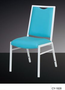 Hotel Aluminum Rock Back Dining Chair pictures & photos