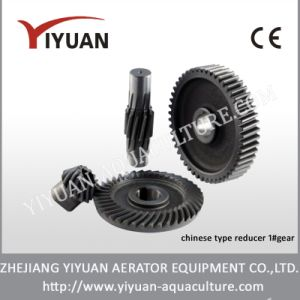 Yh-3006L 6paddles, Paddle Wheel Aerator, Pond Aerator pictures & photos
