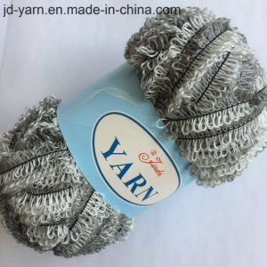Fancy Boucle Yarn Handknitting Yarn Jd9780 pictures & photos