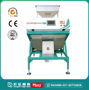 Hot Sale! Small Capacity Rice Mill Machine with Ce Certification pictures & photos