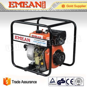 2 Inch Agricultural Petrol Engine Gasoline Water Pump pictures & photos