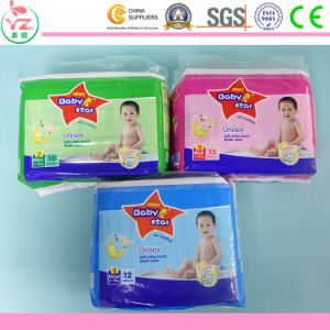Hot Sale Africacheap Price Cotton Baby Diapers Hot Sale to Africa pictures & photos