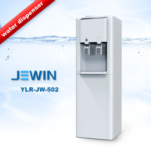 2017 New Floor Stand Compressor Cooling Water Dispenser pictures & photos