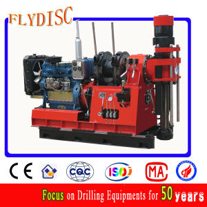 High Efficiency Portable Multi-Purpose Geological Drilling Rig (HGY-1000)