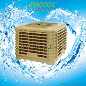 Air Conditioning with Healthy (JH18AP-18T8-2) pictures & photos