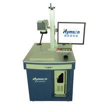 Fiber Optic Laser Marker for Laser Marking