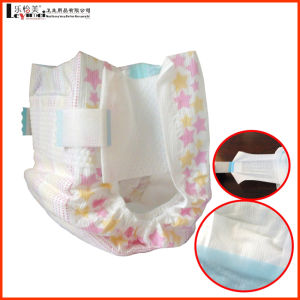 Ruisleakage Control Baby Diaper S (RS05) pictures & photos
