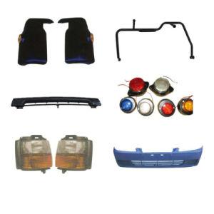 Nissan 520 Corner Lamp/Side Lamp/Side Bumper/Grille