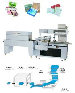 Shrink Wrapper, Shrink Wrapping, Shrink Packing Machine (WD560) pictures & photos