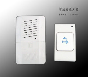 Wireless Doorbell (TL-407)