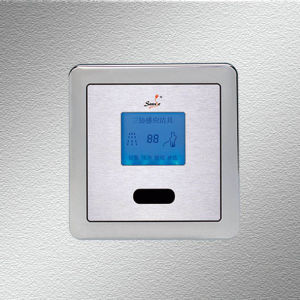 Automatic Urinal Flusher (SH-3112DC)