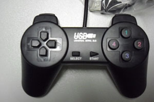 Single USB Gamepad Without Vibration