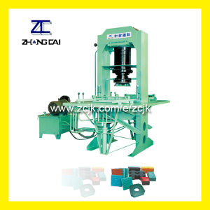 Paving Brick Making Machine (ZCY-200)