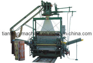 Plastic PP Mat Making Machines pictures & photos