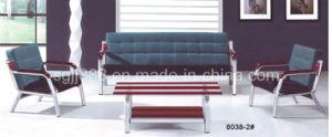 Leisure Sofa (8038-2#)
