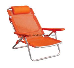 Floding Beach Chair (DS-2007)