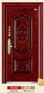 Secrity Door Steel Door Metal Door Bedroom Door (FD-503) pictures & photos