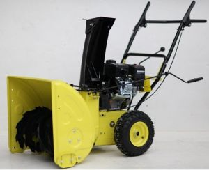 CE, EPA Approved 7HP Snow Blower (JH-SN06-70)
