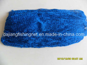 Nylon Multifilament Fishing Net (SAM_0713)