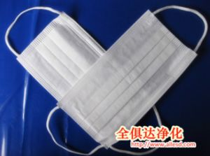 Cleanroom Disposable Non-Woven Facemask pictures & photos