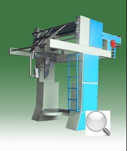 Pl Vertical High-Speed Tubular Slitting Machine