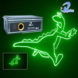 500mw Green Animation Disco Laser Lighting (reke-500GREEN)