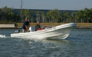 2014 New Model Fishing Boat Panga 18 (FISHINGBOAT PANGA BOAT) pictures & photos