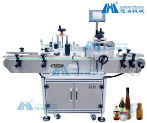 Vertical Round Bottle Labeling Machine (GH-TB-90LR) pictures & photos