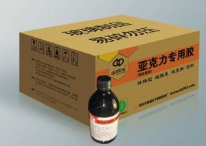 Advertising Soft Glue (S15)