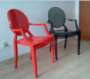 Plastic Chair, Ghost Chair (RG001)