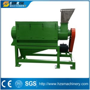 Pet Flakes Horizontal Dryer Machine pictures & photos